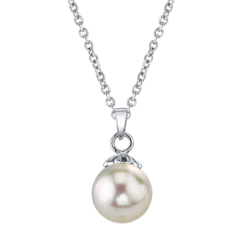 122-922 - 14K White Gold AAA Quality 9.0mm South Sea Cultured Pearl Pendant w/ Chain