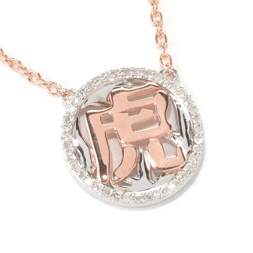 "131-780 - Diamond Treasures 18"" 0.20ctw Round Cut Diamond Chinese Zodiac Symbol Necklace"