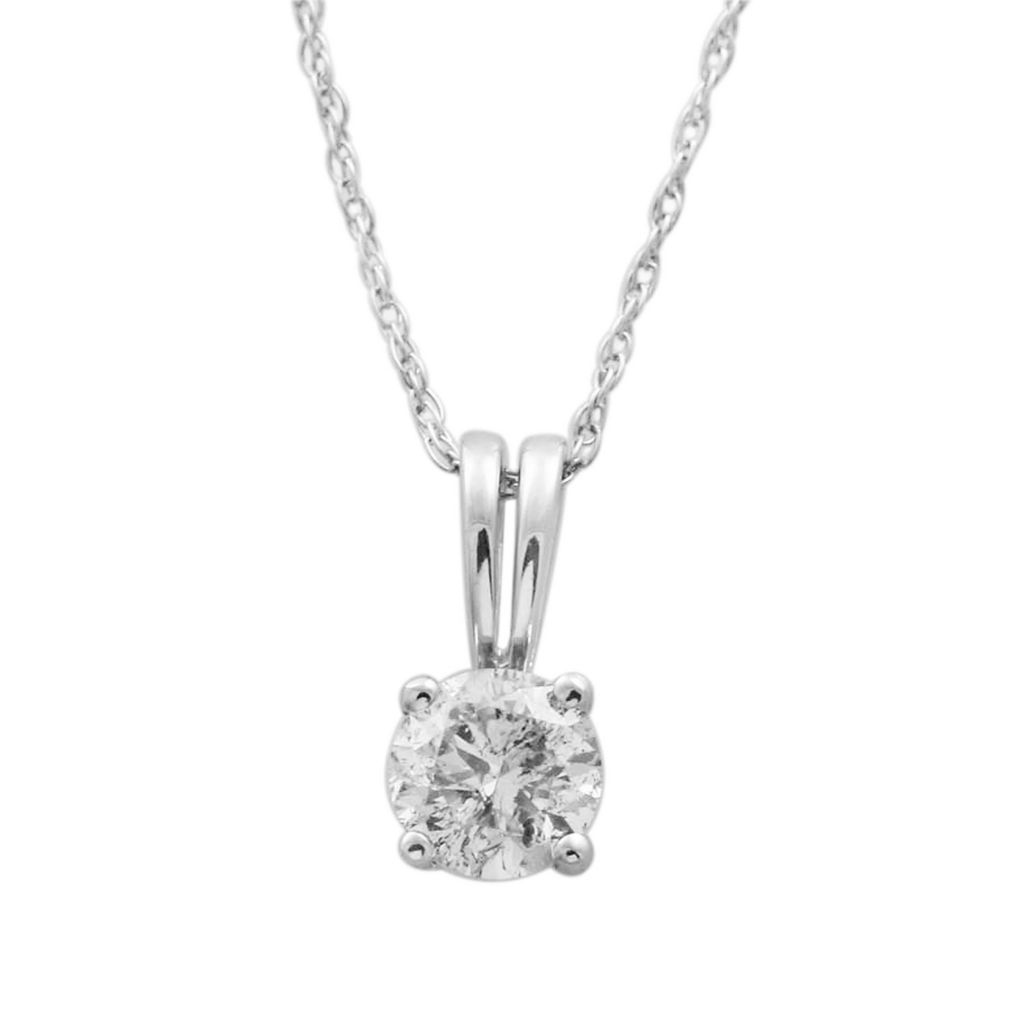 137-887 - 18K Gold 0.50ctw Diamond Solitaire Pendant w/ Chain
