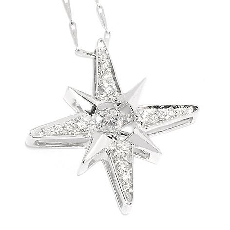 137-968 - Beverly Hills Elegance 14K White Gold 0.40ctw Diamond Heartbeat Star Pendant w/ Chain