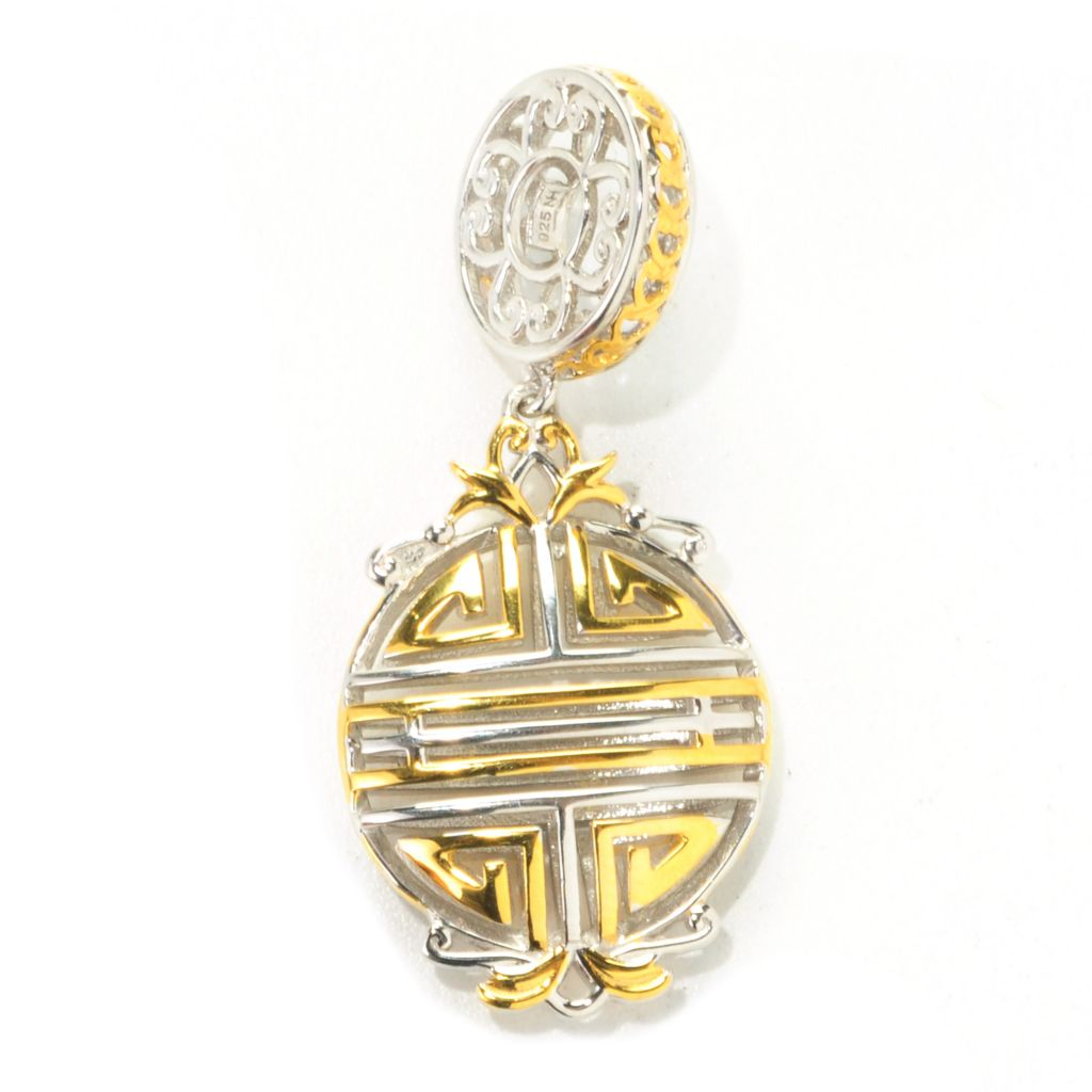 138-027 - Gems en Vogue II Two-tone Chinese Longevity Symbol Drop Charm