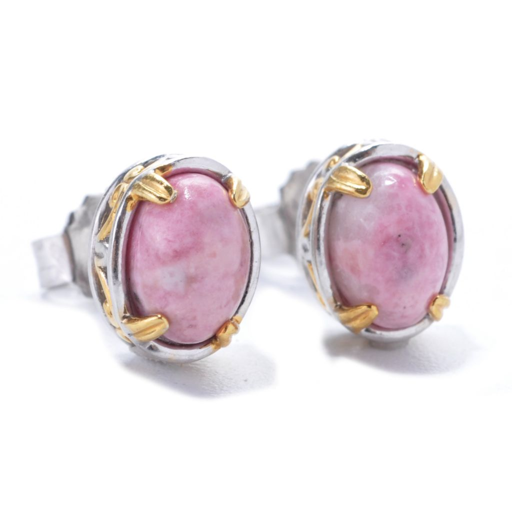 138-232 - Gems en Vogue American Gemstone Stud Earrings