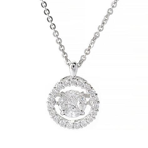 139-870 - Beverly Hills Elegance 14K White Gold 0.55ctw Princess & Marquise Diamond Heartbeat Pendant