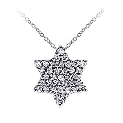 "140-398 - Sonia Bitton Galerie de Bijoux 14K White Gold 0.74ctw Diamond Star of David Pendant w/ 18"" Chain"