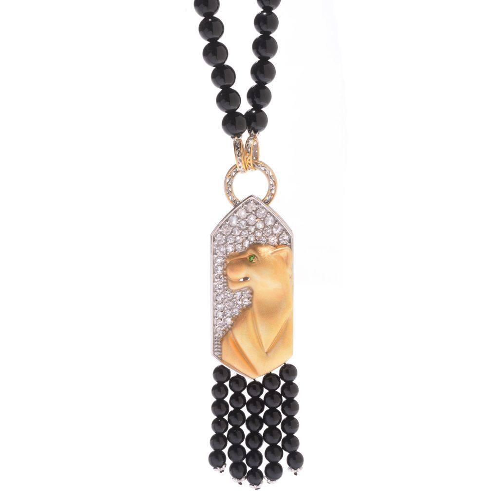"""142-125 - Gems en Vogue 18"""" 2.40ctw Topaz, Chrome Diopside & Onyx Bead Leopard Necklace"""