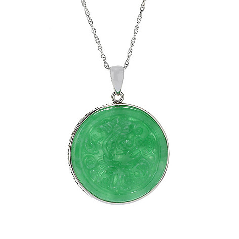 25mm carved burmese jade circle pendant w 18 rope chain 158 422 25mm carved burmese jade circle pendant w 18 rope chain mozeypictures Gallery