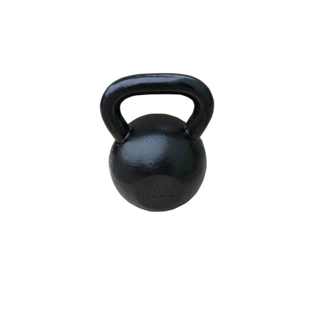 435-516 - Sunny Health & Fitness® Black Kettle Bell