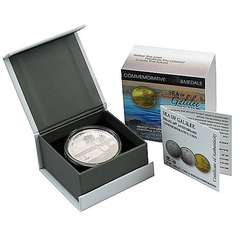 440-317 - 2012 Silver Israeli Sea of Galilee 64th Anniversary Biblical Art Coin