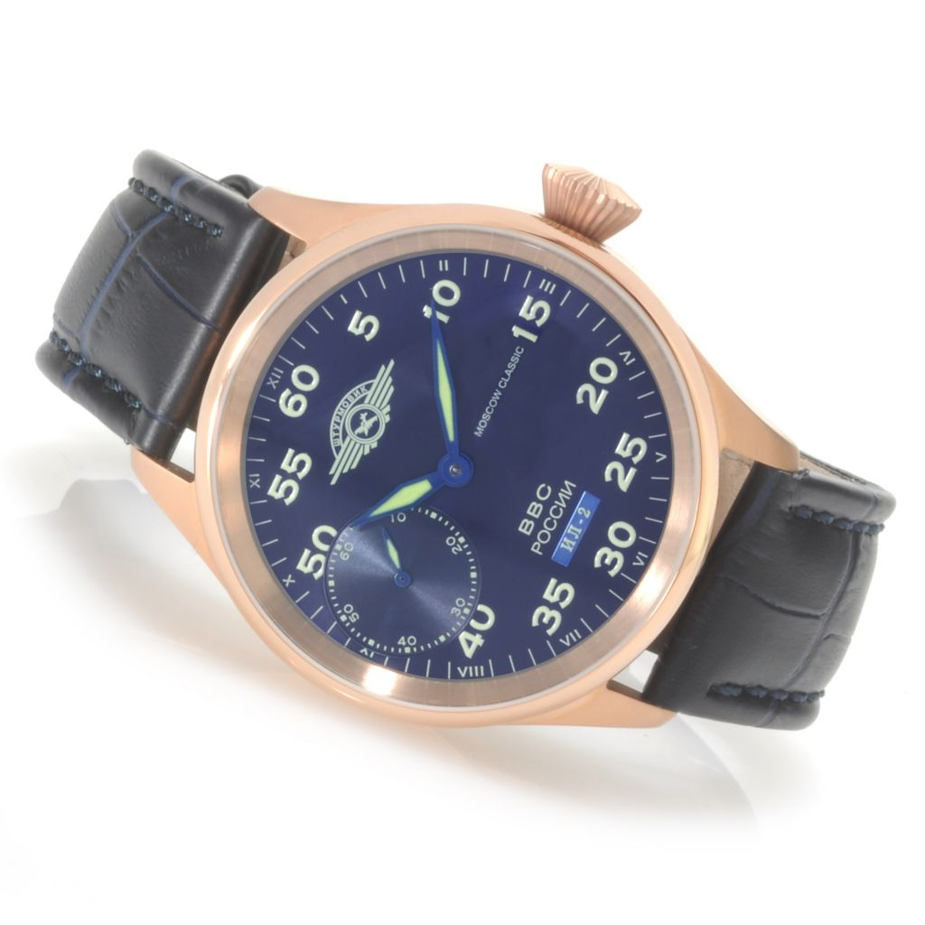 623-741 - Moscow Men's Classic Sturmovik Limited Edition Mechanical Leather Strap Watch