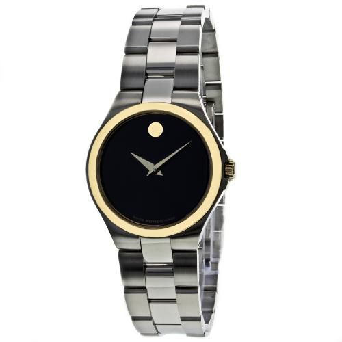 623-969 - Movado Women's Classic Quartz Stainless Steel Bracelet Watch