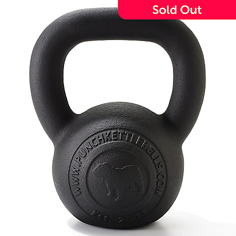 000-430 - Art of Strength 8 kg Kettlebell