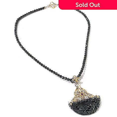 113-849 - Gems en Vogue 18'' Hematite, Pink Sapphire & Amethyst Necklace