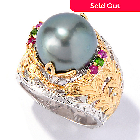 116-460 - Gems en Vogue II Limited Edition South Sea Cultured Pearl & Exotic Gem Ring