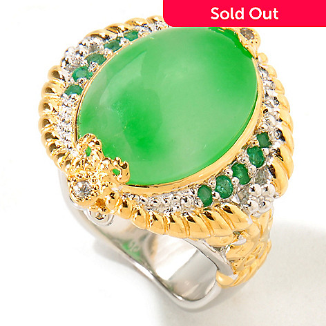 118-161 - Gems en Vogue 16x12mm Dyed Jade w/Zambian Emerald & White Sapphire Ring