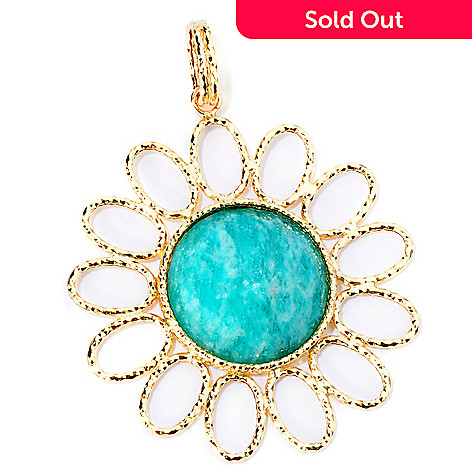 118-363 - 14K Gold Faceted 20mm Amazonite Hammered Flower Pendant