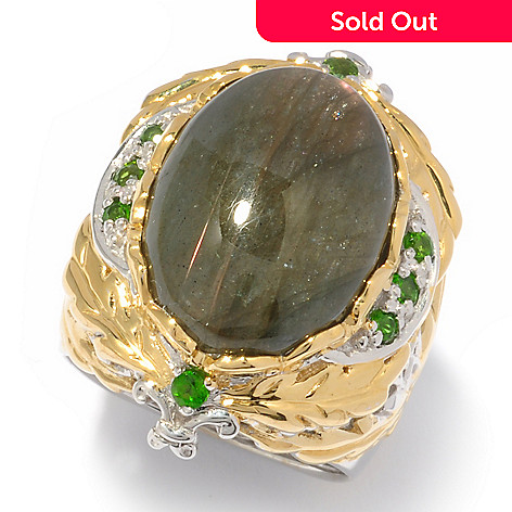 119-537 - Gems en Vogue II 18 x 13mm Labradorite & Chrome Diopside Ring