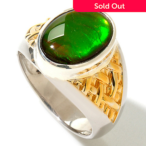 120-822 - Men's en Vogue II 14 x 10mm Ammolite Triplet Ring