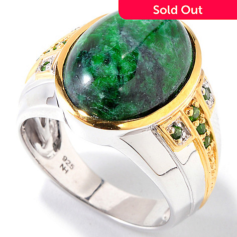120-826 - Men's en Vogue 18 x 13mm Maw Sit Sit & Chrome Diopside Ring