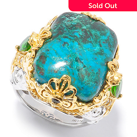121-255 - Gems en Vogue 20 x 15mm Chrysocolla & Multi Gemstone Ring
