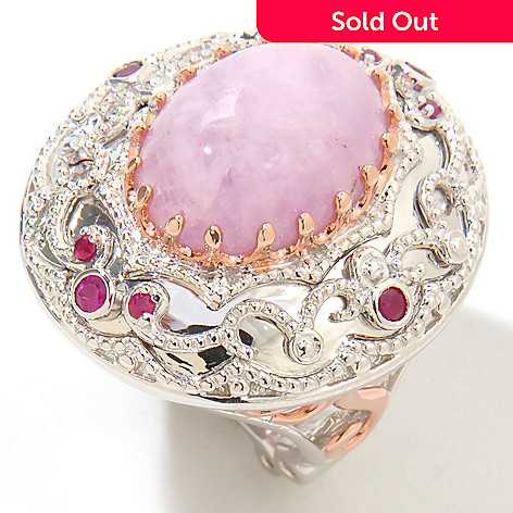 122-014 - Dallas Prince 16 x 12mm Kunzite & Ruby Scroll Design Ring