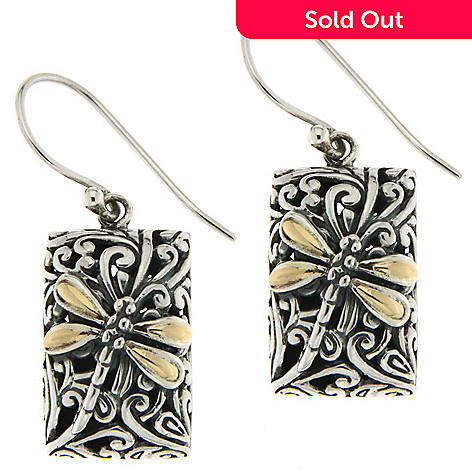 124-023 - Samuel B. Sterling Silver & 18K Gold Accent Rectangle Swirl Dragonfly Earrings