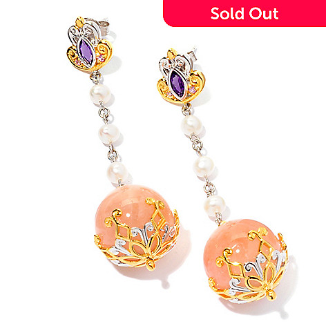 124-879 - Gems en Vogue Multi Gemstone Drop Earrings
