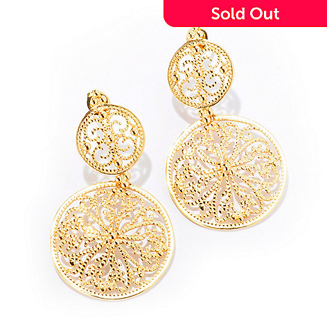 125-048 - Jaipur Bazaar Gold Embraced™ 1.5'' Filigree Medallion Drop Earrings