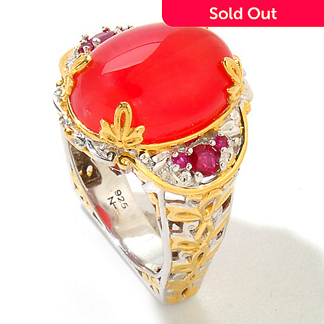125-059 - Gems en Vogue II 16 x 12mm Red Agate & Ruby Ring