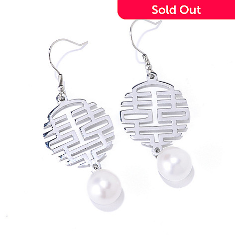 125-657 - Stainless Steel 10-11mm Natural Color Freshwater Cultured Pearl Earrings