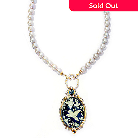 127-928 - Gems en Vogue 20'' Freshwater Cultured Pearl and Carved Amber Intaglio