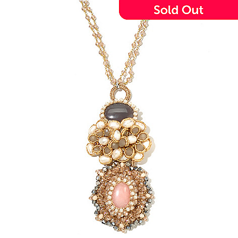 130-485 - RUSH 28'' Freshwater Cultured Pearl & Crystal Beaded Necklace