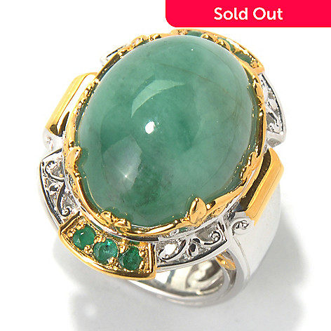 130-594 - Gems en Vogue 20 x 15mm Opaque Emerald Cabochon Ring