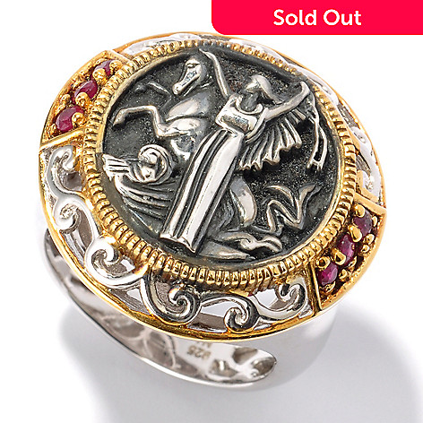 130-600 - Gems en Vogue Ruby & Sculpted Coin Design Polished Ring
