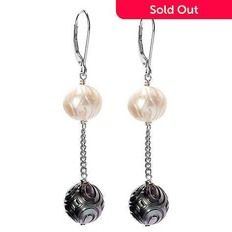 130-630 - Sterling Silver 11mm Freshwater & Tahitian Carved Cultured Pearl 2.25'' Earrings