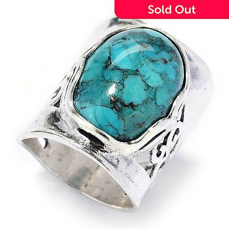 130-889 - Passage to Israel™ Sterling Silver 18 x 13mm Turquoise Cut-out Ring