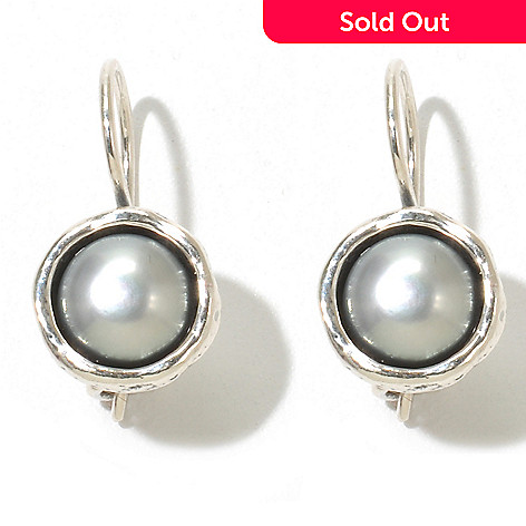 131-885 - Passage to Israel™ Sterling Silver 7mm Freshwater Cultured Pearl Drop Earrings