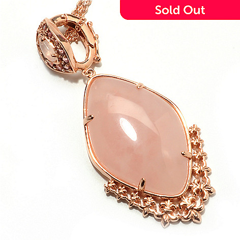 131-917 - Dallas Prince 32 x 21mm Rose Quartz & Pink Tourmaline Pendant w/ Chain