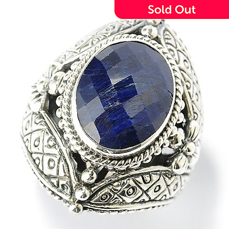 132-501 - Artisan Silver by Samuel B. 12 x 10mm Dyed Gemstone Textured Ring
