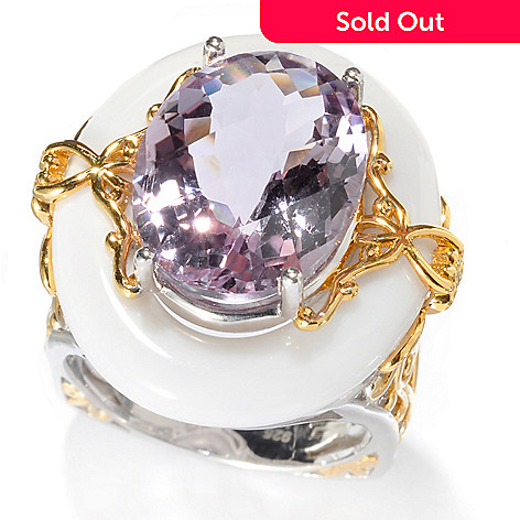 133-859 - Gems en Vogue 18.44ctw Oval Pink Amethyst & White Agate Square Band Ring