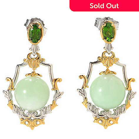 133-862 - Gems en Vogue 1.25'' 10mm Green Amazonite Bead & Chrome Diopside Drop Earrings
