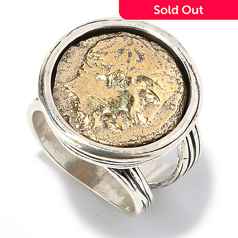 133-969 - Passage to Israel™ Sterling Silver Textured & Oxidized Split Shank Coin Ring