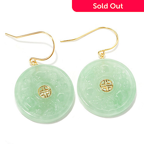 134-169 - 1.25'' 22mm Round Carved Green Jade Earrings