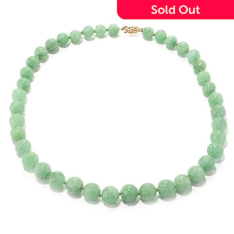 134-172 - 18'' Carved Green Jade Graduated Bead Necklace