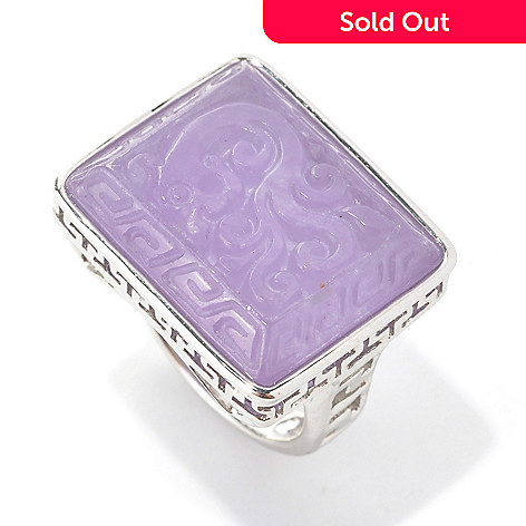 134-227 - Sterling Silver 20 x 16mm Carved Jade Dragon Design Rectangle Ring