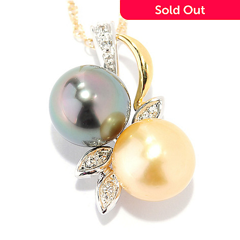 "135-105 - 7-8mm Golden South Sea & Black Tahitian Cultured Pearl Pendant w/ 18"" Chain"