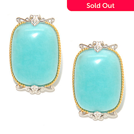 136-766 - Gems en Vogue 25 x 15mm Cushion Shaped Peruvian Amazonite Button Earrings