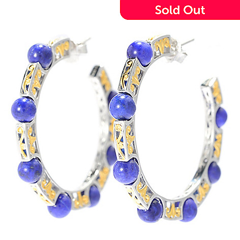 139-600 - Gems en Vogue 1.5'' Round Lapis Lazuli Bead Hoop Earrings