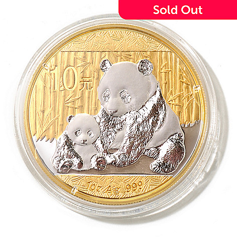 432-093 - 2012 10 Yuan 1 oz Silver China Panda BU Gold Select Coin