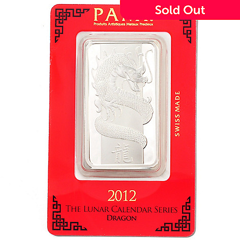 432-536 - 2012 1 oz. Silver Uncirculated Pamp Suisse Year of the Dragon Coin