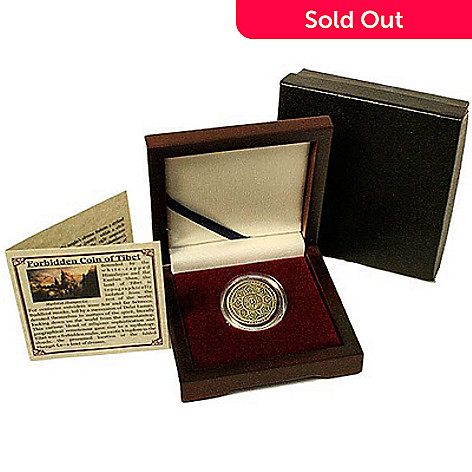 437-588 - 1850-1948 Ancient Silver Forbidden Coin of Tibet w/ Display Box